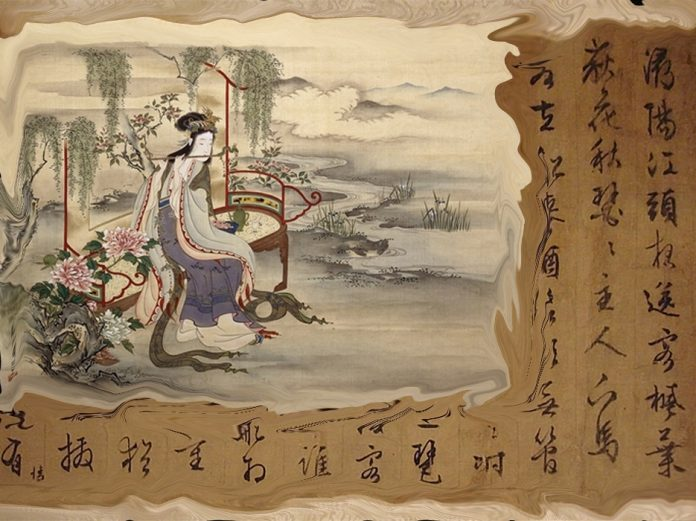 Poesia Tang