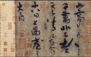 Scrittura cinese poesia tang