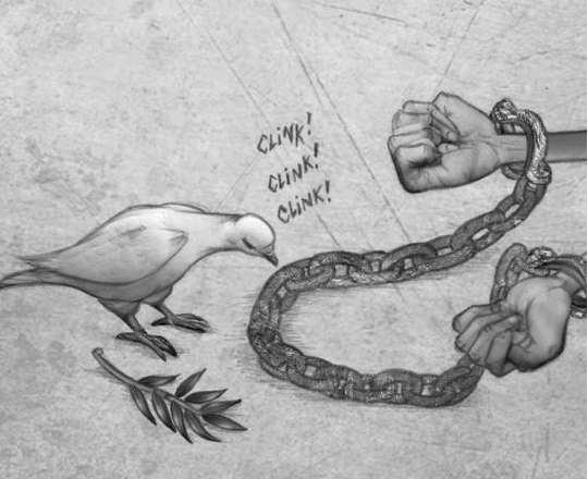 Al Margen la libertà