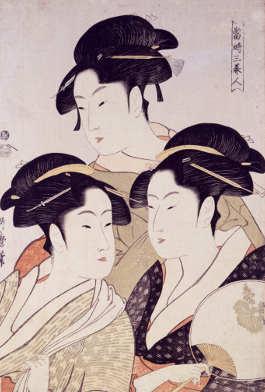 La geisha 1 a