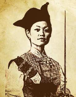 Ching Shih, immagine