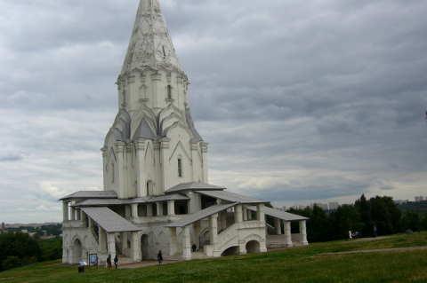 Soggiorno a Mosca: foto dal Parco Kolomenskoe 2