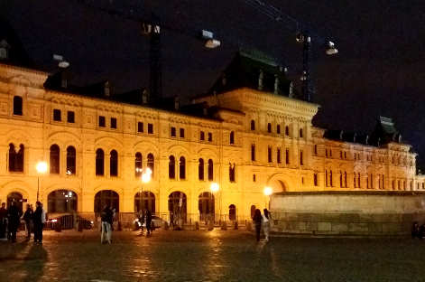 Reportage Soggiorno a Mosca di notte 2