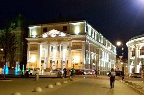 Reportage Soggiorno a Mosca di notte