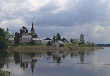 La crociera fluviale la via degli zar: Outglich