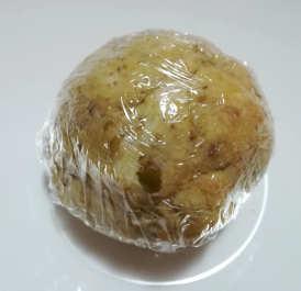 Ingredienti La ricetta dei biscotti alle olive verdi e parmigiano integrali