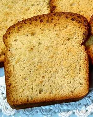 Ingredienti Fette biscottate integrali a basso-medio Indice Glicemico