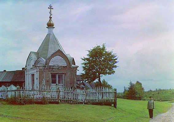 Fotografia di Sergei Prokudin 1909-1914