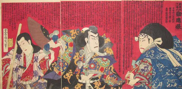 teatro kabuki Kanjinchō, Benkei, il monaco guerriero giapponese 3