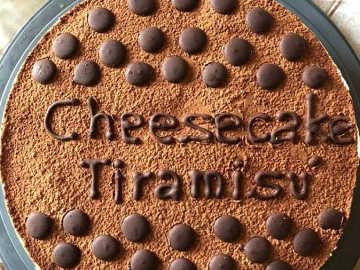 Cheesecake tiramisù con gocce di cioccolato