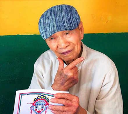 Huang Yung-fu, Rainbow Grandpa (Nonno Arcobaleno)