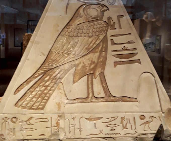 14 Pyramidion  Museo Egizio